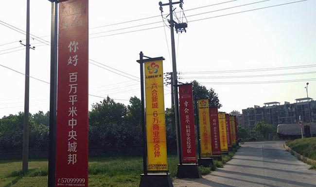 南京注沙道旗